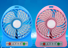 USB mini fan chargeable Portable largest wind Lithium paragraph 4 inch small fan