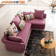 Lounge Style Purple Color Moroccan Living Room Furniture