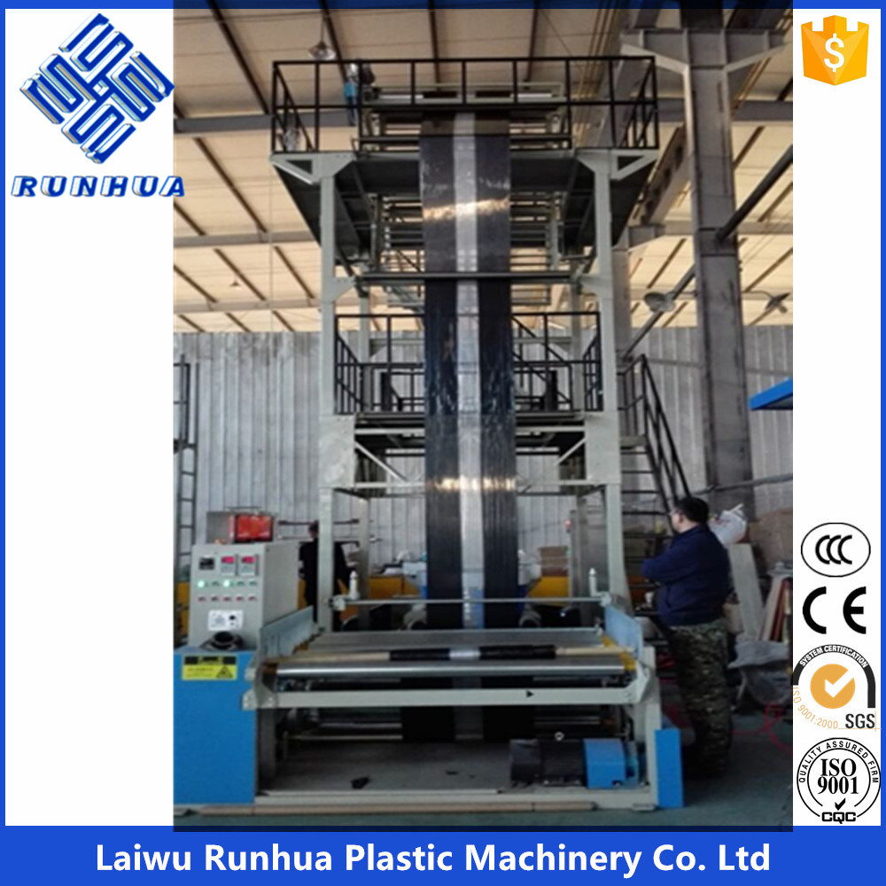 high speed mulch agricultrual film making machine