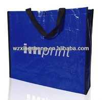 2014 Cheapest fashion promotion non woven shopping bag for vegetable tanned leather bags