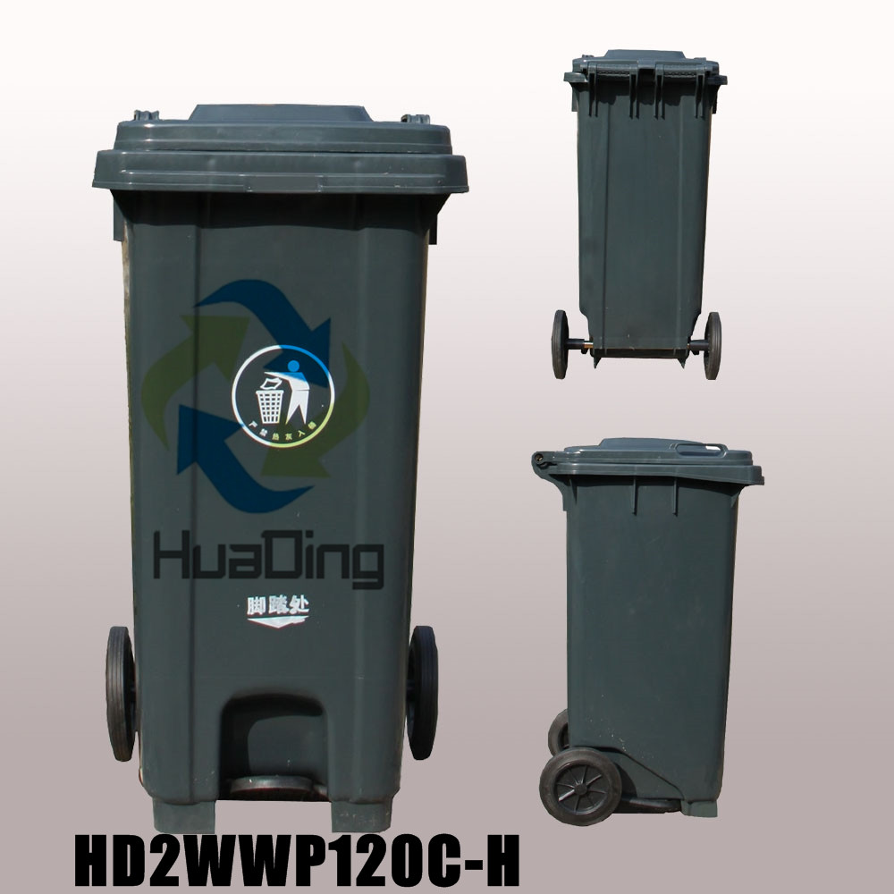 120L indusrty plastic garbage can/eco-friendly wheelie bin/Trash classification