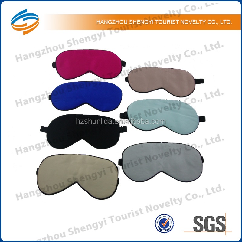 High Quality Airplane Silk Eye Mask