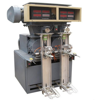 2015 new style cement sand carpolite automatic packing machine for quartz