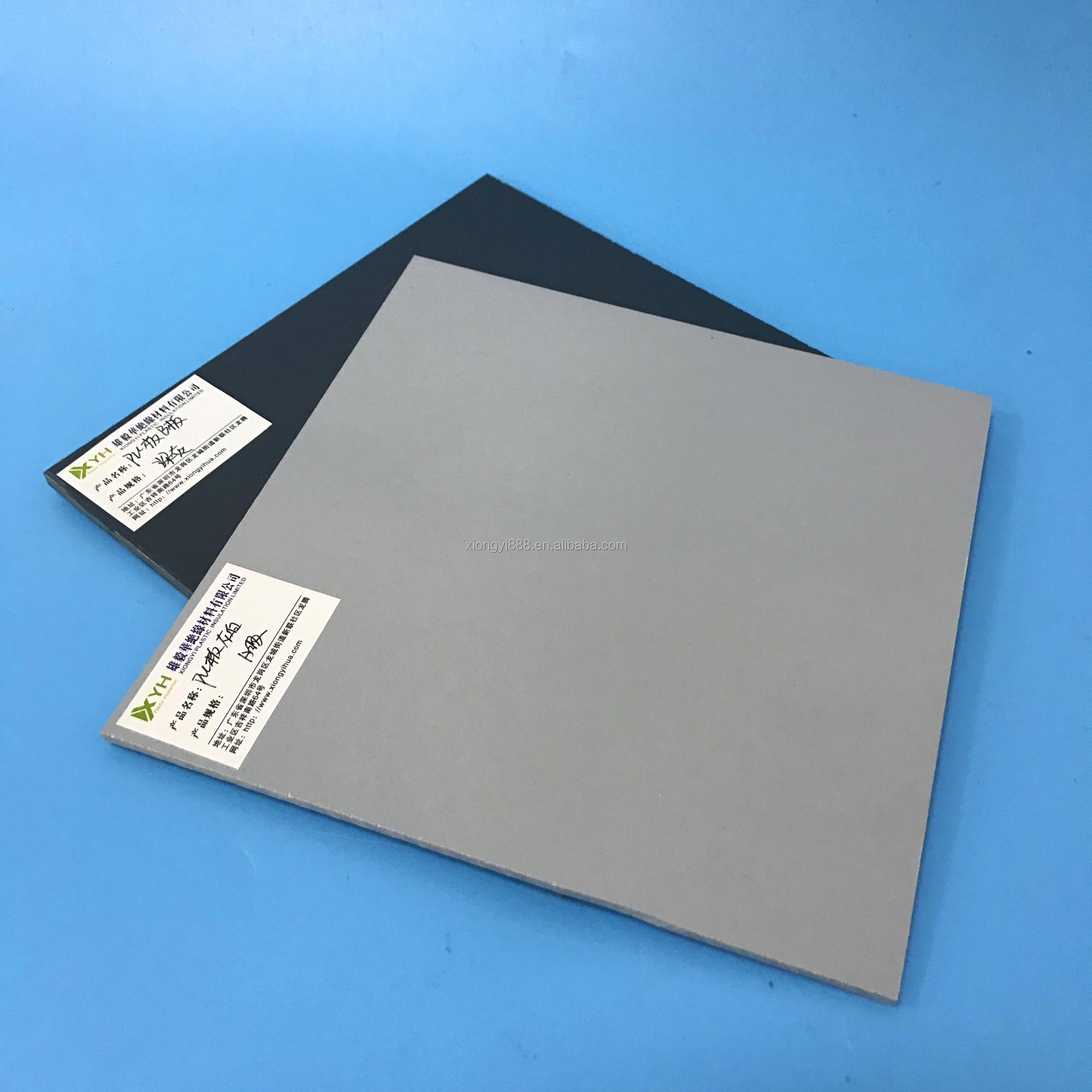 electrical material china photo album pvc sheets black