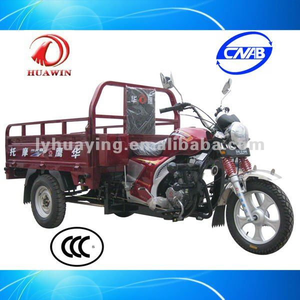Chinese Cargo Motorized Tricycle Efficient Three Wheel Motorcycle Pedal Motorized Trike