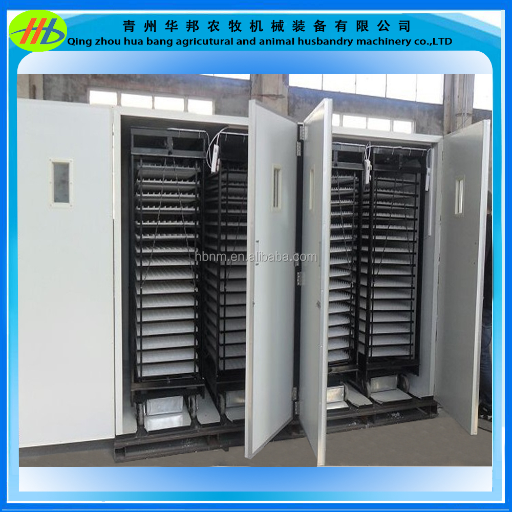high quality commercial single-stage 22528 eggs chicken egg incubator and Hatcher