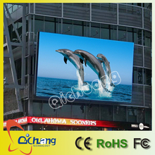 P8 smd Outdoor Advertising LED Display for sale