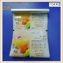 Aluminum foil paper for butter wrapping with colored printing