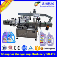 Factory CE approved Automatic Adhesive sticker labeling machine