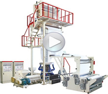 Ruipai Brand High Speed 3 Layer Co-extrusion HDPE LDPE Blown Film Machine