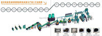 YUNTONG brand automatic waste tyre shredding system/vibrating screen/tire crusher/grinder