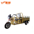 operational electric vehicles for delivery electric tricycle made in china
