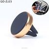 Promotion item magnetic air vent flexible phone holder car phone holder for iPhone 6s