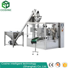 Automatic retort pouch filling packing machine