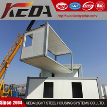 Movable Portable Home Flat Pack Container House Prefabricated