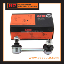 Auto Part Manufacturer Rear Stabilizer Link for MITSUBISHI PAJERO V73 MR418053