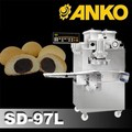 Anko Scale Mixing Making Freezing Extrusion Bread Filling Machine