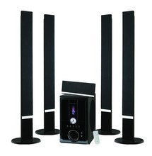 5.1 home cinema active sub woofer