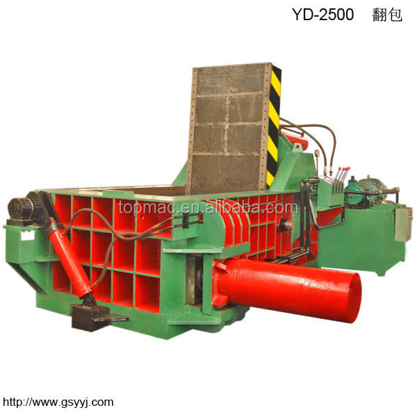 YDF-250A Hydraulic scrap metal baling press machine
