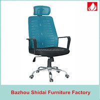 Modern Manager Office Chair/german Office Chairs SD-5809