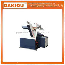DGT-D automatic cake tray forming machine/paper cake trya forming machine