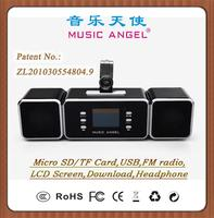 MUSIC ANGEL JH-MAUK9 MP3 speaker 2.1 home theater speaker systems for audio device