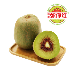 liangduminihong Fresh Organic Red Kiwi Fruit Sweet Delicious Kiwifruit for wholesale