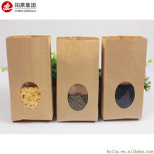 High Quality Brown Kraft Paper Bag For Food,Custom Food Packaging Paper Bags With Window