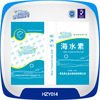Blue Treasure bio sea food supplier mineral salt