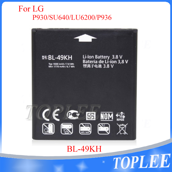 1770mAh BL-49KH battery BL 44ON battery For LG Optimus M+ MS695 Optimus Plus AS695 P870 P725 mobile phone battery