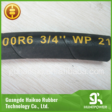 3 inch rubber hose.industrial rubber hose.industrial rubber hose