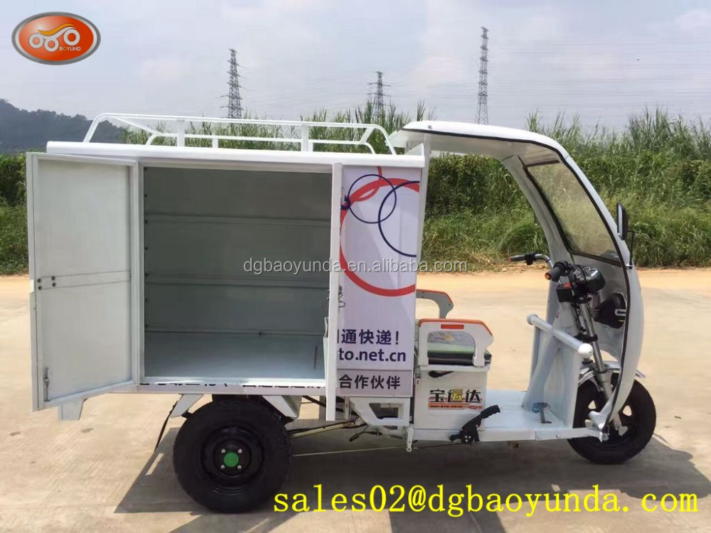 With big wagon box! custom trike for sale,electric cargo bike with lithium battery