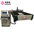 Super march discount fiber laser cutting machine/carbon steel,alloy,metal sheet fiber laser