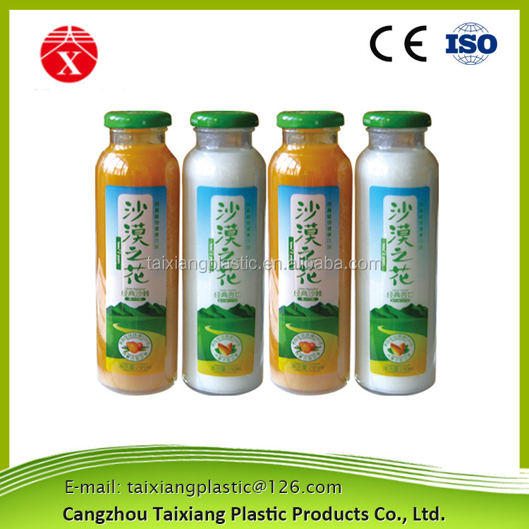 Wholesale printing customized insulation heat shrinking plastic bottle label