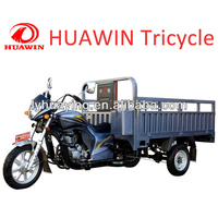 Strong power motor tricycle/ Motor Tricycle/ three wheel motorcycle/ tri motor