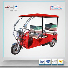 2016 the hot sales e rickshaw / battery tricycle /auto rickshaw for passenger