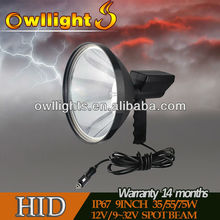 high power 75w 240mm hid handheld spot light with 12v cigarette lighter, 55w hid spot hunting light outdoor light