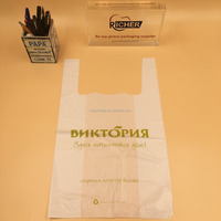High Quality T-shirt plastic bag yellow vest handle bags for shopping,100% biodegradable t-shirt bag