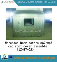 Mercedes Benz truck cab auto part roof covering assy