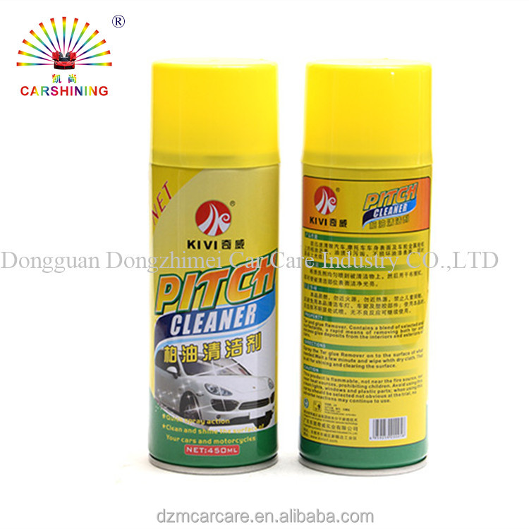dashboard cleaner, car wax and polish, private label car wax