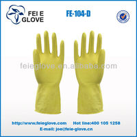 clean room household rubber latex for gloves