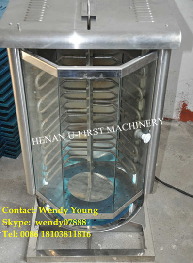 Factory price gas beef/sheep/meat roasting machine