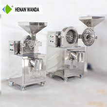 2017 Hot sale herb pulverizer / food pulverizer machine / lab pulverizer