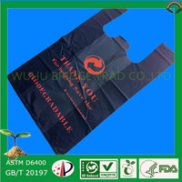biodegradable material raw corn starch plastic bags