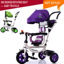 China three wheel kids tricycle cheap children trike for hot sale in India