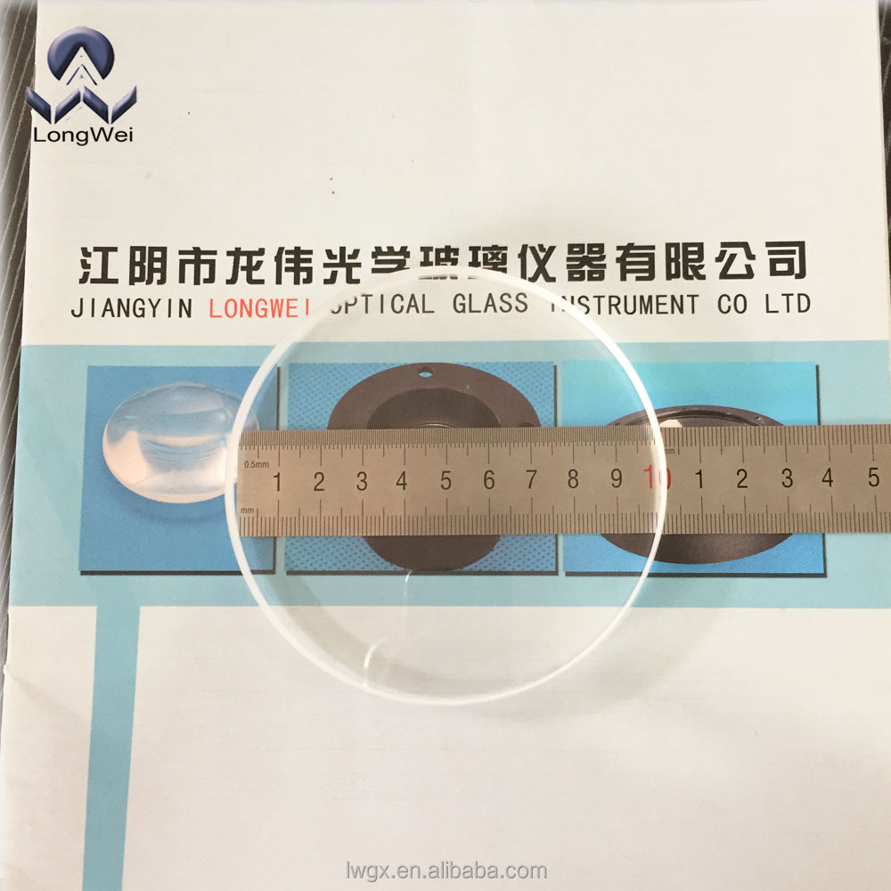 Diameter 100mm optical glass plano concave lens for optical instrument