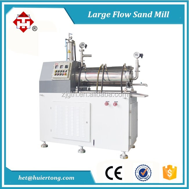 CDS-30L nano coating grinding mill machine