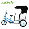 passenger pedicab electric tricycle pedicab