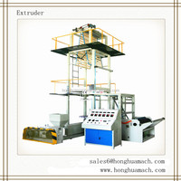 Cheap price new design pe blowing machine high quality agricultural plastic film blowing machine