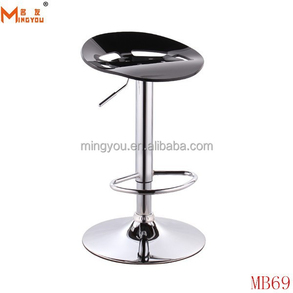 Replacement Bar Stool Seats  sc 1 st  Vet Research & List Manufacturers of Bar Stool Replacement Seats Buy Bar Stool ... islam-shia.org